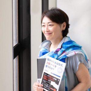 方眼トレーナー櫻子