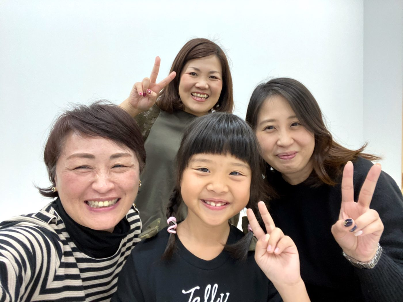 Happy Sakurako